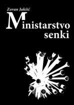 Ministarstvo senki